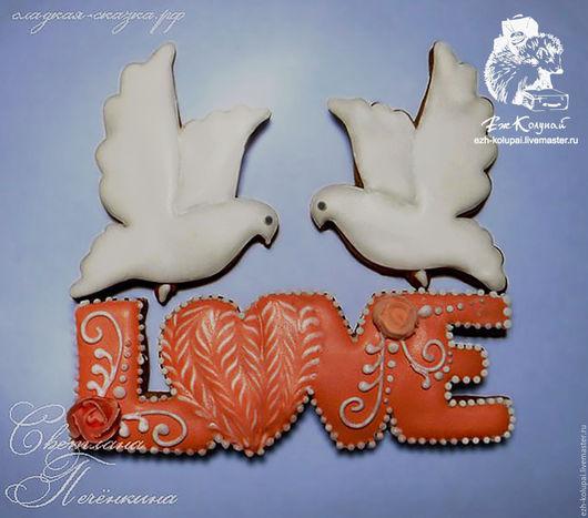 Кухня ручной работы. Ярмарка Мастеров - ручная работа. Купить LOVE - №129-15см Вырубка форма для печенья и пряников. Handmade.