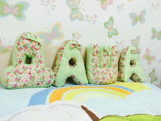 Детская ручной работы. Ярмарка Мастеров - ручная работа. Купить Подушки. Handmade. Буквы подушки, хлопок 100%