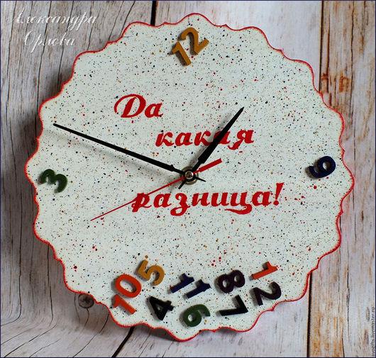 Часы для дома ручной работы. Ярмарка Мастеров - ручная работа. Купить Часы для счастливых. Handmade. Часы, подарок на любой случай