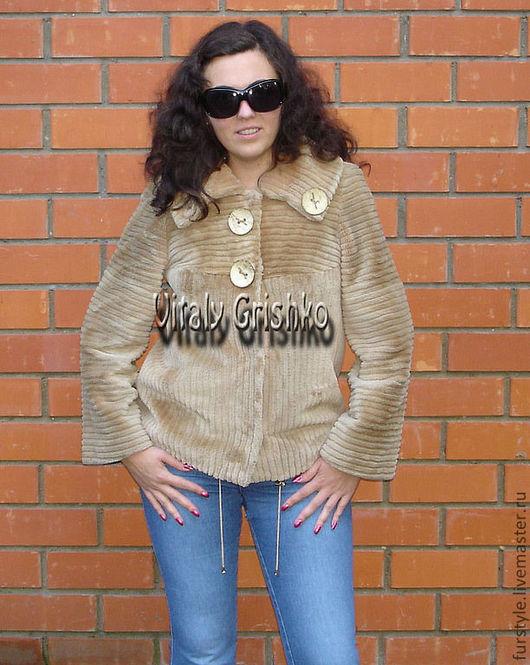 """Верхняя одежда ручной работы. Ярмарка Мастеров - ручная работа. Купить Куртка """"Бобровая"""". Handmade. Бежевый, мех бобра"""