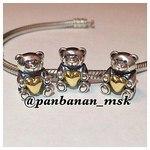 Панбанан (Panbanan) - Ярмарка Мастеров - ручная работа, handmade