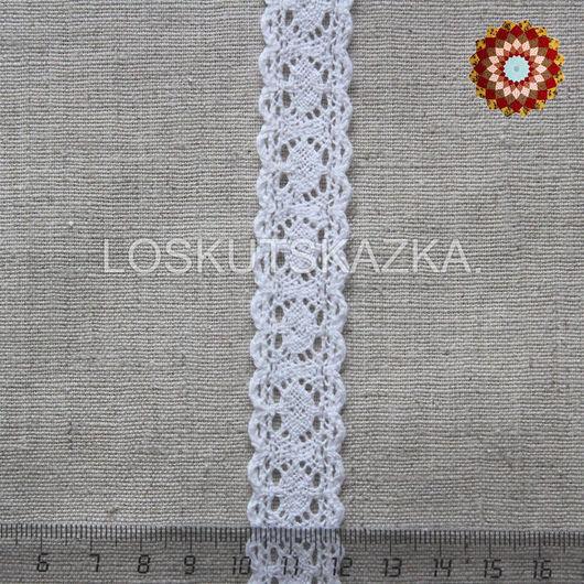 Кружево хлопок, вязаное, 20мм. Код товара: KH-0023