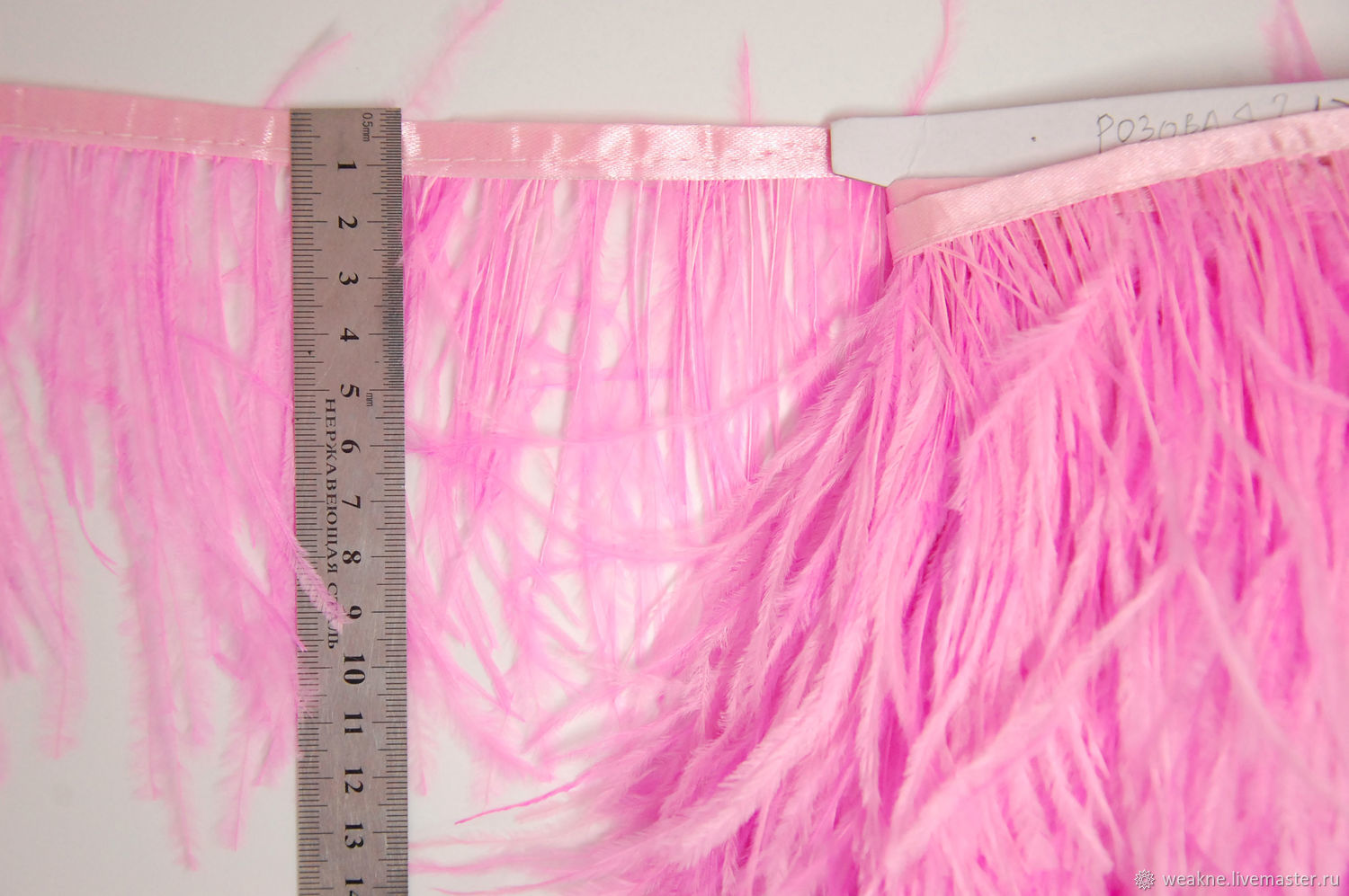 Trim of ostrich feathers 10-15 cm pink, braid, Moscow,  Фото №1