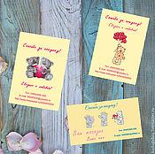 Дизайн и реклама handmade. Livemaster - original item Tags - business cards. Handmade.
