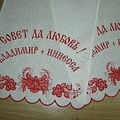 Свадебный салон ручной работы. Ярмарка Мастеров - ручная работа свадебный каравыйный рушник. Handmade.