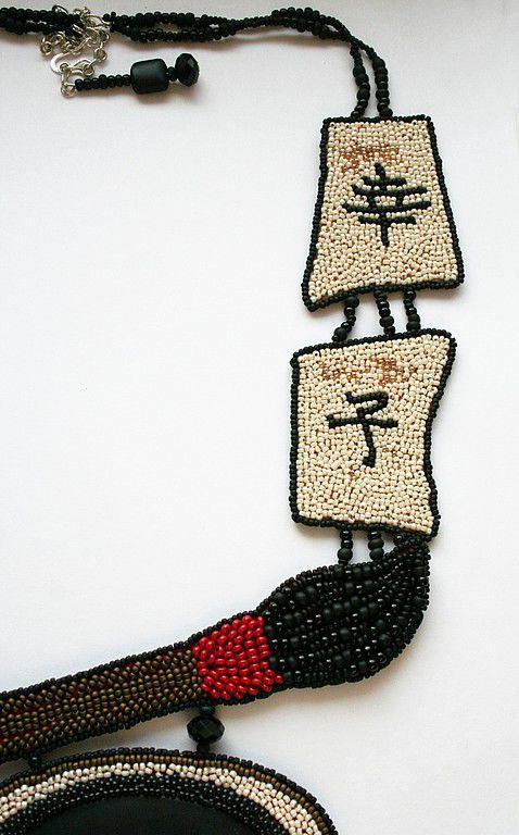 """Колье, бусы ручной работы. Ярмарка Мастеров - ручная работа. Купить колье """"Тушь"""". Handmade. Бисер"""