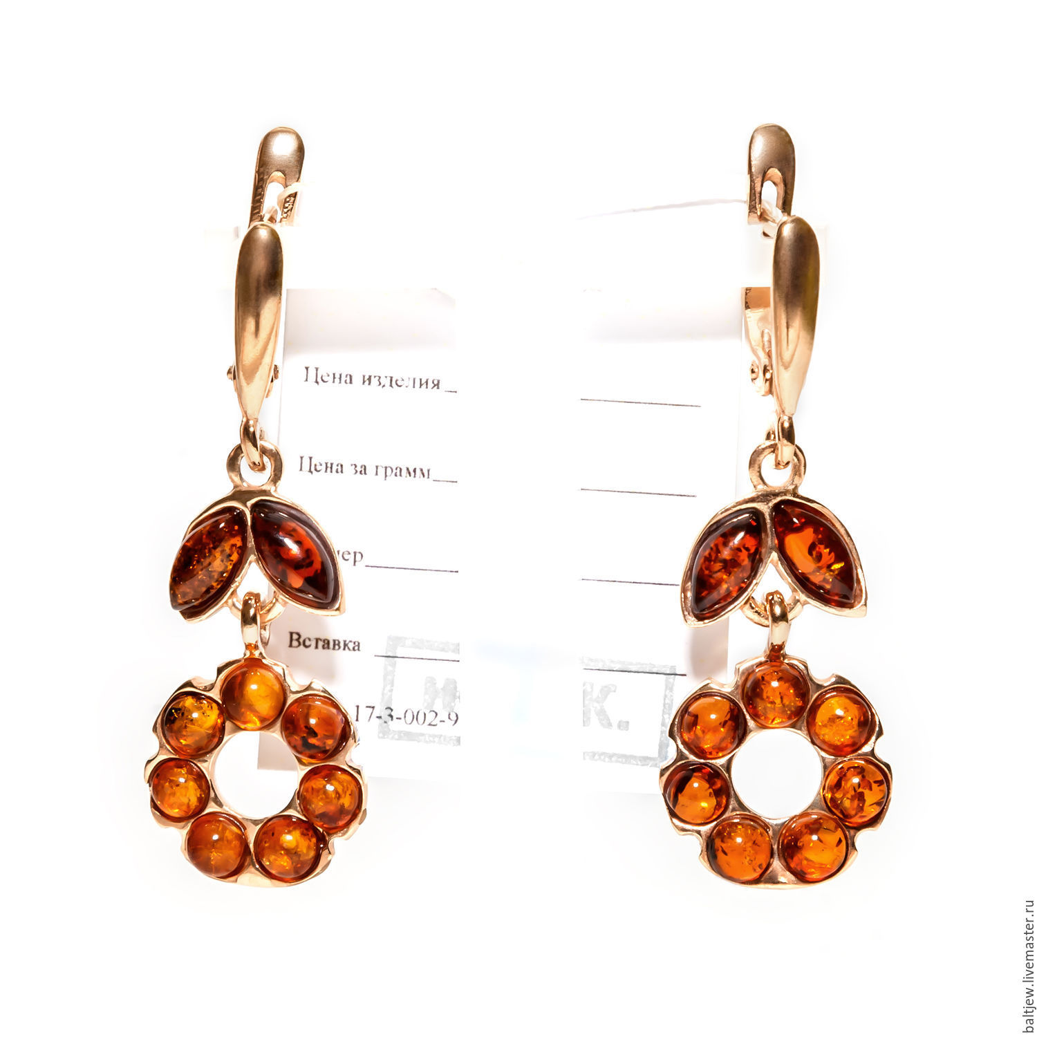 Amber earrings `Summer Reprise`. 925 sterling silver durable double-gilded. Natural Baltic amber cognac color. Handmade jeweler. Reliable English castle.