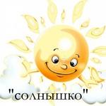 солнышко (sun-16-sykkyba) - Ярмарка Мастеров - ручная работа, handmade