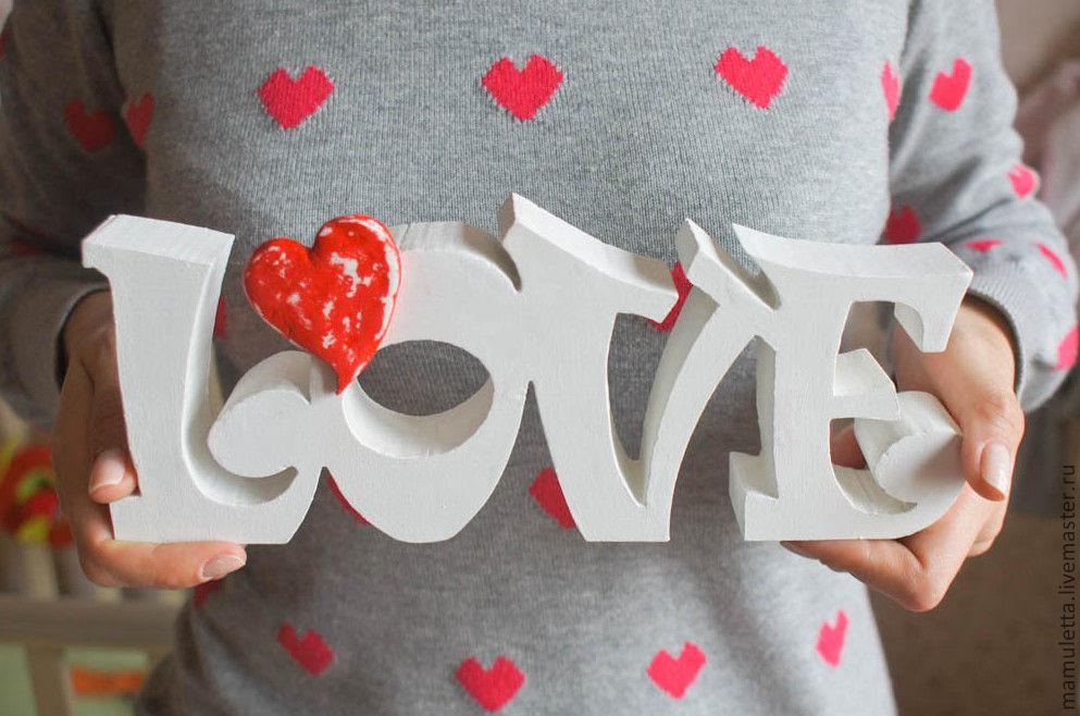 Буквы из пенопласта сделать своими руками
