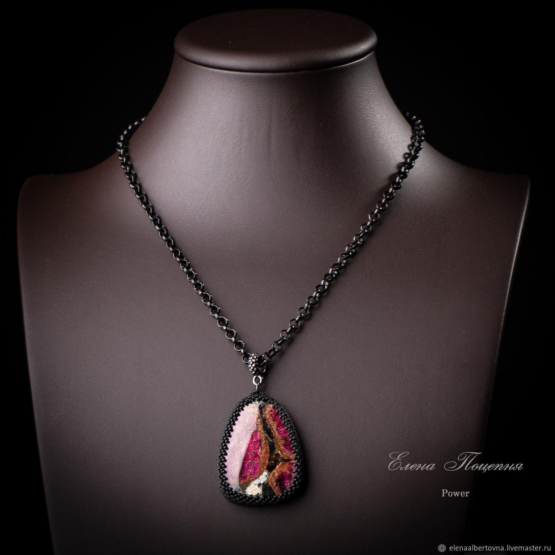Pendants, pendants handmade. Fair Masters - handmade. Buy Burgundy with black pendant POWER. Burgundy with black stone EUDIALYTE. Handmade.  Elena Piana. Burgundy pendant. Burgundy