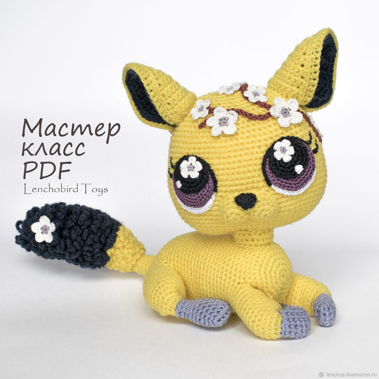 Chinchilla Sheila amigurumi pattern. Crochet kitten and flower toy, Knitting patterns, Barnaul,  Фото №1