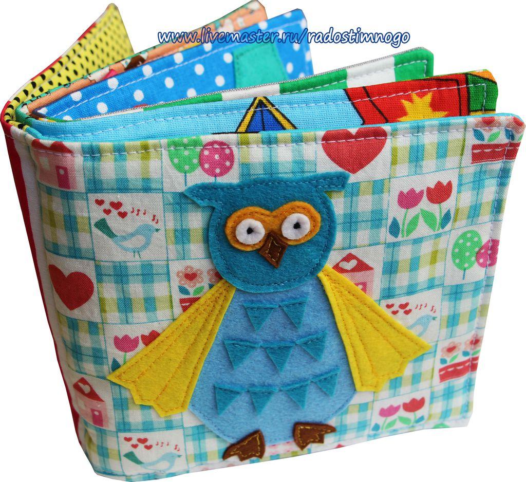 Текстильные развивающие книжки для малышей