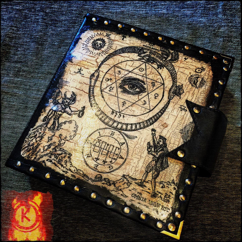 Книги о демонологии скачать