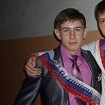 Евгений - Ярмарка Мастеров - ручная работа, handmade