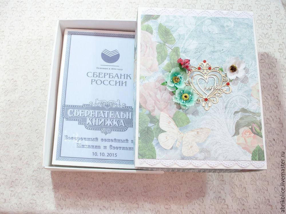 Большая Сберегательная книжка на свадьбу, Подарки, Междуреченск,  Фото №1