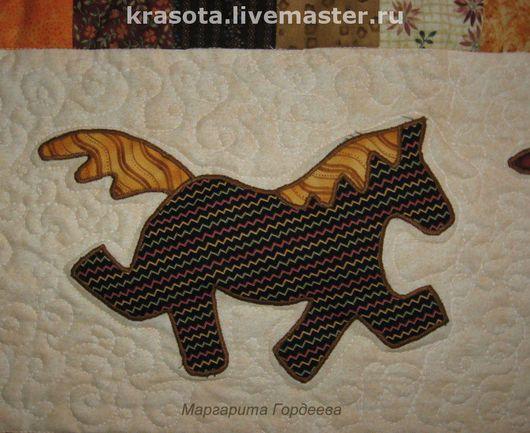 Пледы и одеяла ручной работы. Ярмарка Мастеров - ручная работа. Купить Веселые лошадки Лоскутное покрывало. Handmade. Квилт