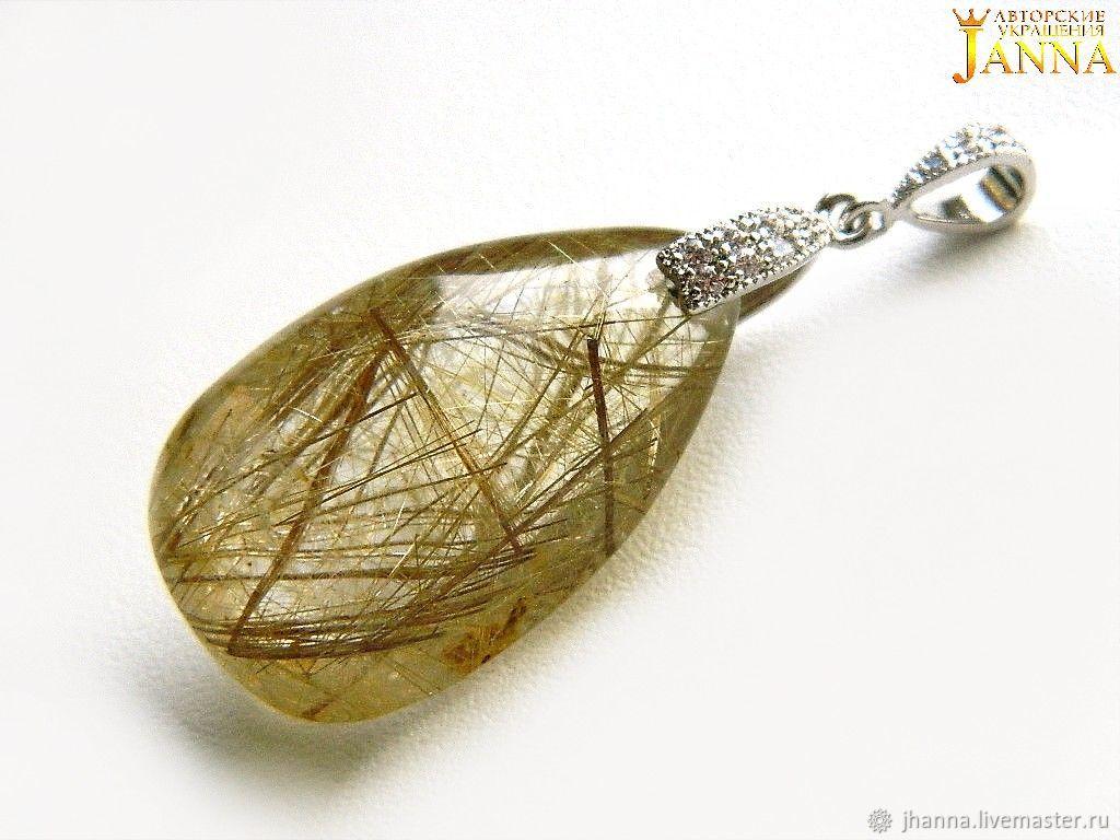 Rutilated quartz 'World without borders' pendant with rutile quartz 55.65 carats, Pendants, Volgograd,  Фото №1