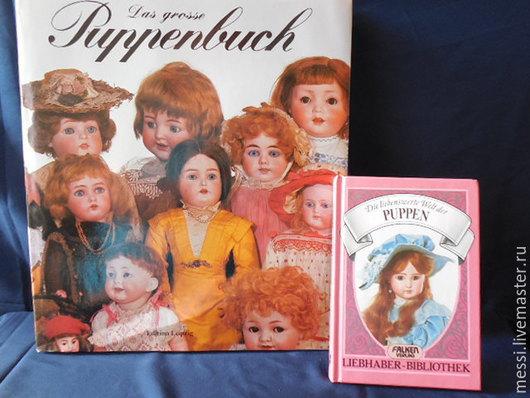 Обучающие материалы ручной работы. Ярмарка Мастеров - ручная работа. Купить Две книги об антикварных куклах  на немецком. Handmade.