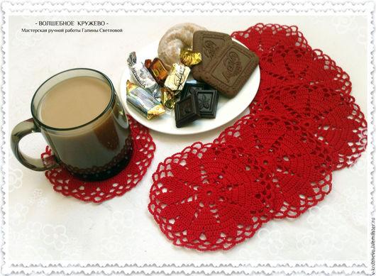 Текстиль, ковры ручной работы. Ярмарка Мастеров - ручная работа. Купить Сервировочные салфетки, набор вязаных салфеток С любовью в сердце. Handmade.