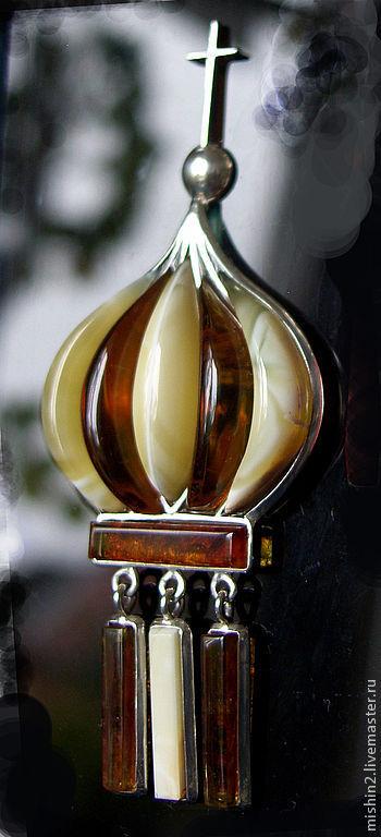 """Кулоны, подвески ручной работы. Ярмарка Мастеров - ручная работа. Купить Кулон """"Большой"""" из ансамбля """"Купола"""". Handmade."""