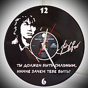 Для дома и интерьера handmade. Livemaster - original item Watch from vinyl records: Viktor Tsoi and the Cinema Group.. Handmade.