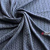 Материалы для творчества ручной работы. Ярмарка Мастеров - ручная работа TST30-008 Трикотаж-стёжка коса. Цвет джинсовый.. Handmade.