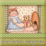 Оксана Пойда (Poyda) - Ярмарка Мастеров - ручная работа, handmade