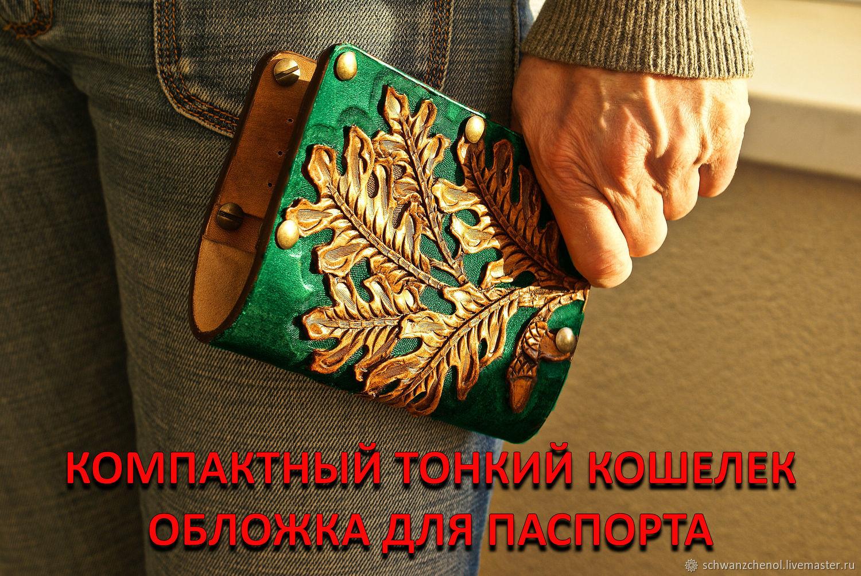 Passport cover - color, Wallets, Krasnodar,  Фото №1