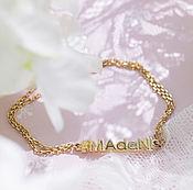 Украшения handmade. Livemaster - original item The Hashtag bracelets are made of gold 585 and silver 925. Handmade.