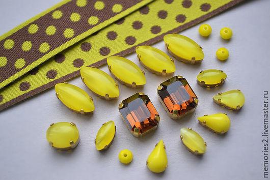 """Для украшений ручной работы. Ярмарка Мастеров - ручная работа. Купить Набор """"Yellow"""". Handmade. Желтый, набор, набор для творчества"""