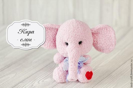 Игрушки животные, ручной работы. Ярмарка Мастеров - ручная работа. Купить розовый слон Кира, маленькая вязаная мягкая игрушка. Handmade.