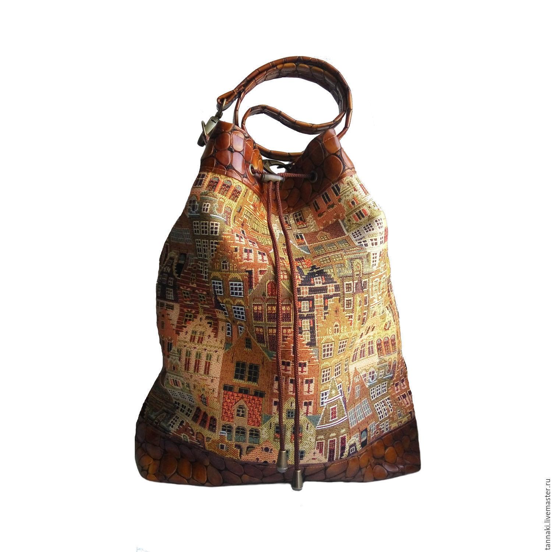 Купить шитые повседневные сумки в интернет-магазине на Ярмарке Мастеров с  доставкой 16667d0530395
