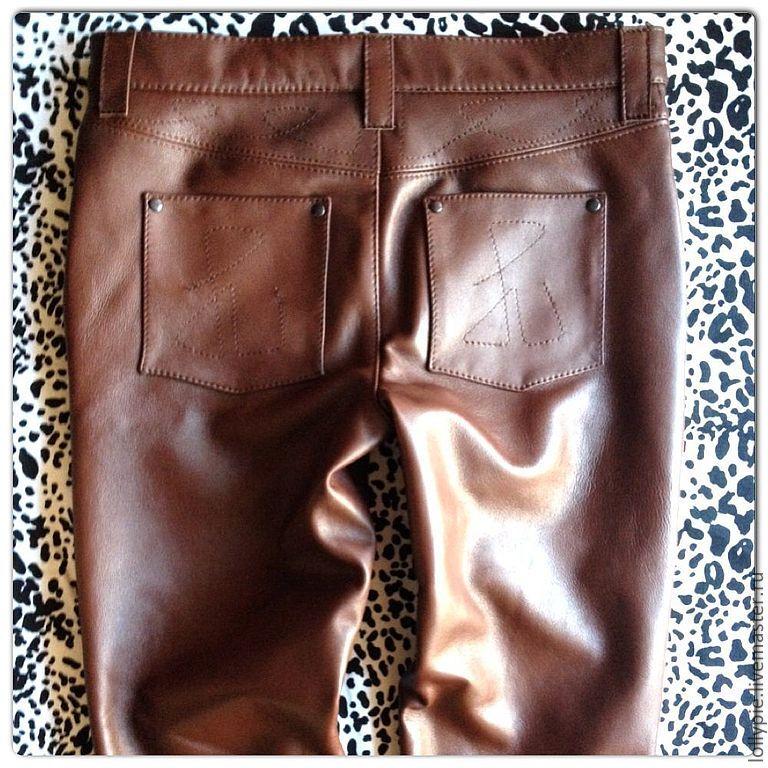 Как сшить брюки из кожзаменителя