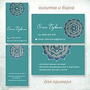 Дизайн и реклама ручной работы. Ярмарка Мастеров - ручная работа Бирочка, визитка. Handmade.
