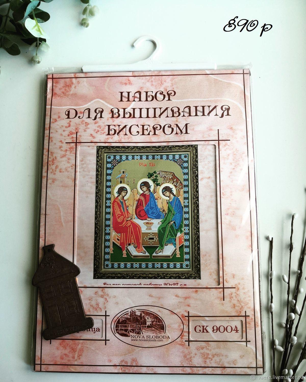 """Набор для вышивания """"Святая Троица"""" Нова Слобода, Схемы для вышивки, Тула,  Фото №1"""