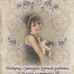 Юлия (JuliandCat) - Ярмарка Мастеров - ручная работа, handmade