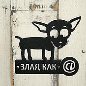 Для дома и интерьера ручной работы. Ярмарка Мастеров - ручная работа Табличка металлическая - Злая собака. Handmade.