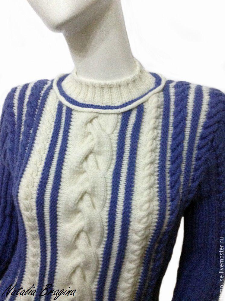 Купить свитер джемпер с доставкой
