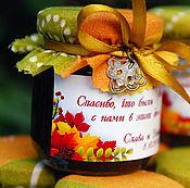 """Свадебный салон ручной работы. Ярмарка Мастеров - ручная работа """"Осень - Краса"""" Подарочные баночки бонбоньерки в подарок. Handmade."""
