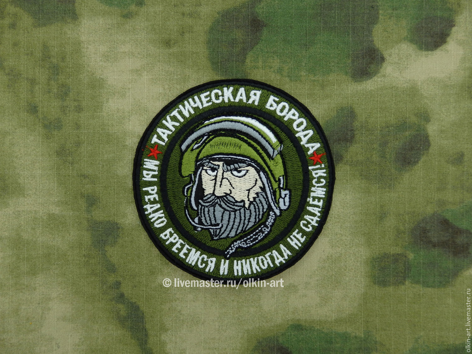 Patch TACTICAL BEARD (ALTYN)  Machine embroidery. Beloretskiy stripe. Patch. Chevron. Patch. Embroidery. Chevrons. Patches. Stripe. Buy patch