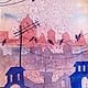 Город ручной работы. Ярмарка Мастеров - ручная работа. Купить Картина ночной город. Акварель.. Handmade. Разноцветный, акварель