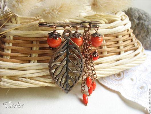 Броши ручной работы. Ярмарка мастеров. Магазин Ta-shamanka:броши колье бусы кулоны. Купить брошь булавку. Рыжий. Брошь оранжевая.