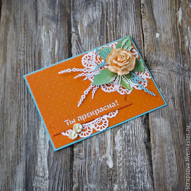 Маленькие открытки с комплиментами