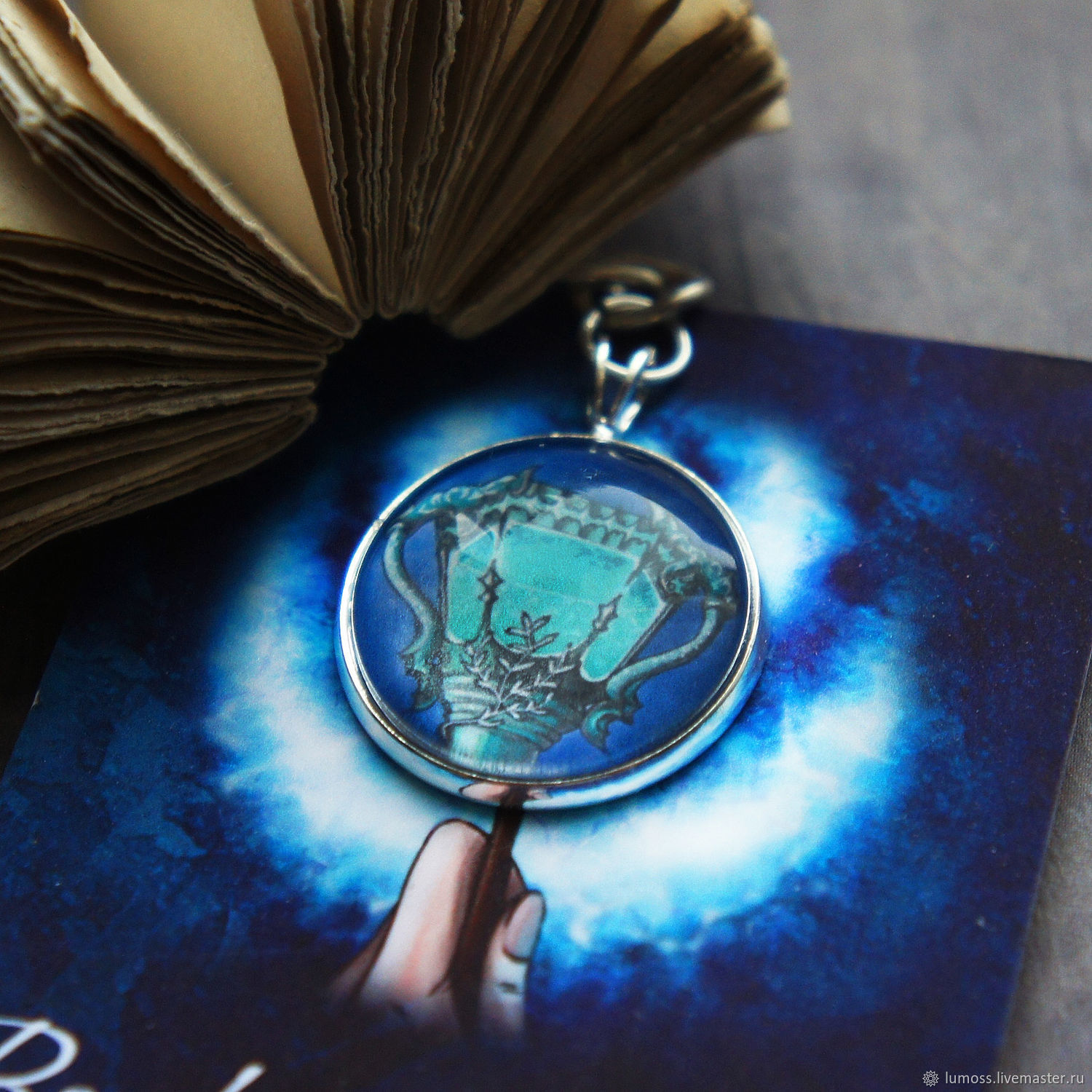 Keychain 'the goblet of fire', Key chain, Moscow,  Фото №1