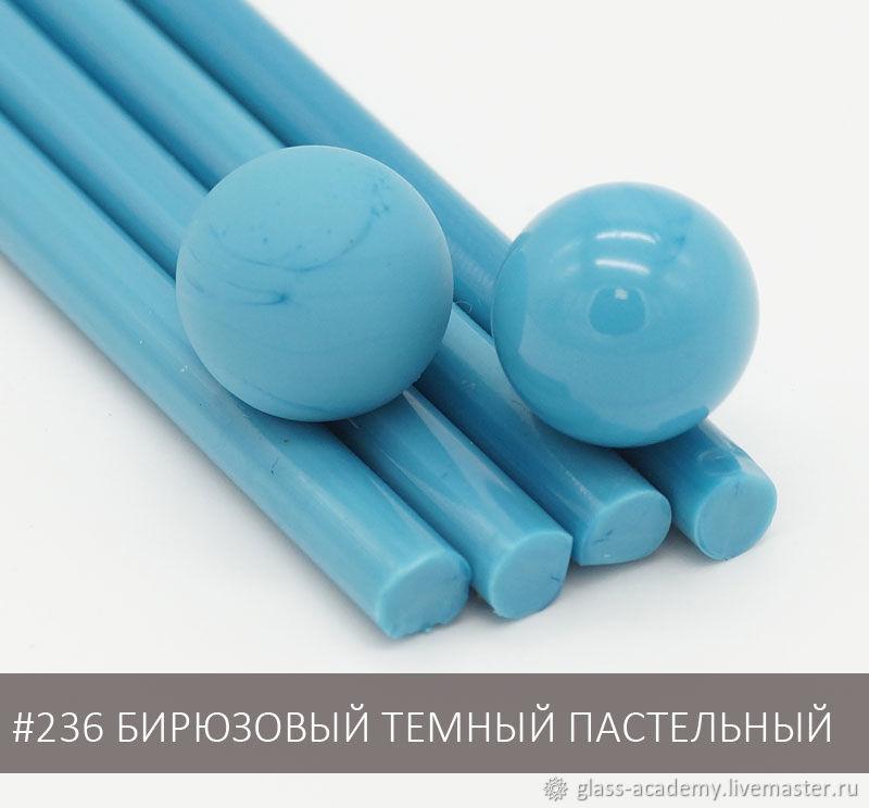 Moretti #236 Бирюзовый темный. Стекло для lampwork, Мини-комоды, Москва, Фото №1