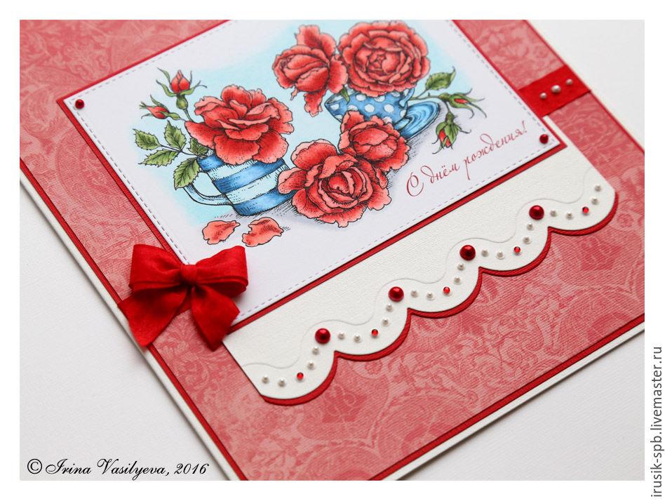 Купить открытки к дню рождения