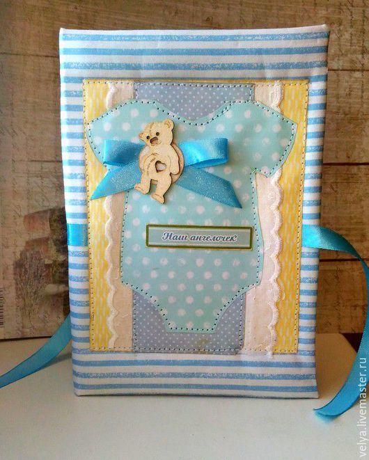 Папки для бумаг ручной работы. Ярмарка Мастеров - ручная работа. Купить Папка для свидетельства о  рождении или браке. Handmade. Голубой