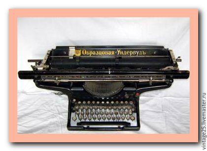 Винтажные предметы интерьера. Ярмарка Мастеров - ручная работа. Купить Печатная машинка Знаменитый Ундервуд. Handmade. Черный, старинная машинка