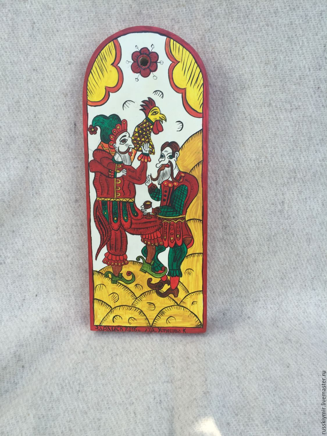 Panel 'Foma and Erema', Ware in the Russian style, Zaraysk,  Фото №1