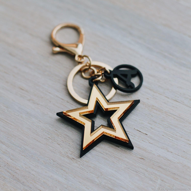 Брелок с буквой имени звезда, звездочка, персонализированный, имя, Брелок, Москва,  Фото №1